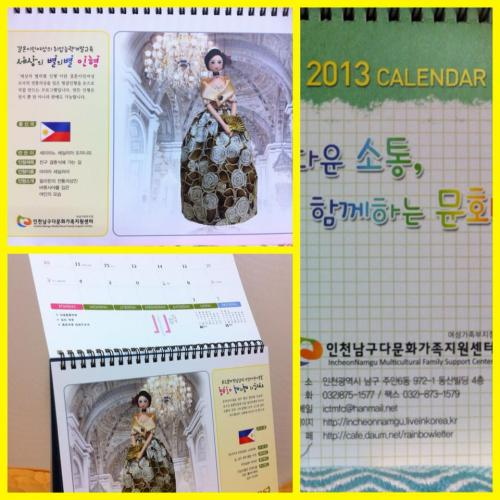 Winter season is turning me to become polar bear-like creature, hibernating. however, today, I am inspired to go back to my old hobby and do it again :) The Incheon Namgu Multi- cultural Center included my Doll to their 2013 Calendar and post cards.